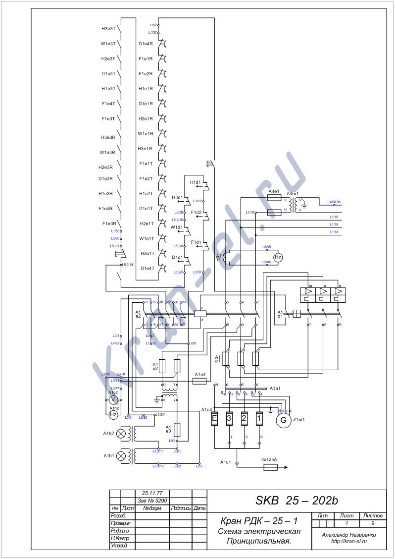 Кран рдк 250 схема электрическая фото 116