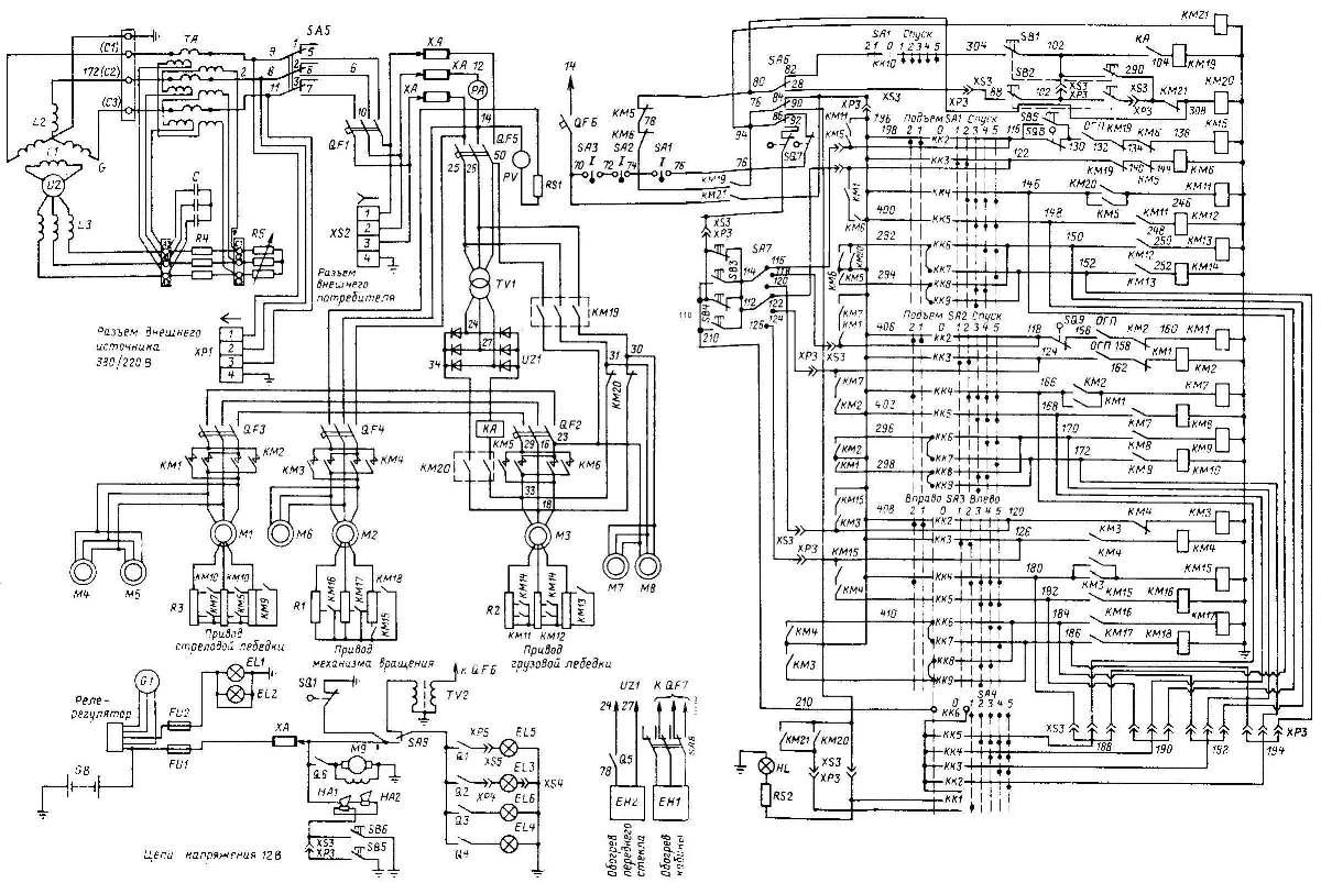 рекстон электрическая схема