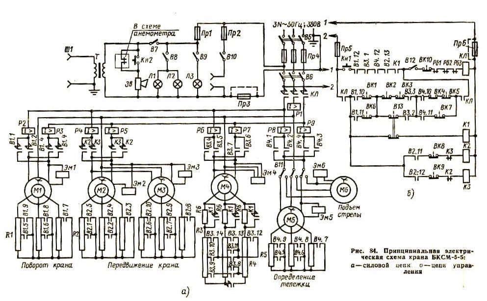 Схема электрическая принципиальная.  По этим схемам, можно ознакомится с общими принципами рабты...