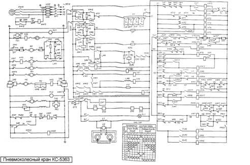 крана кс 5363 Схема