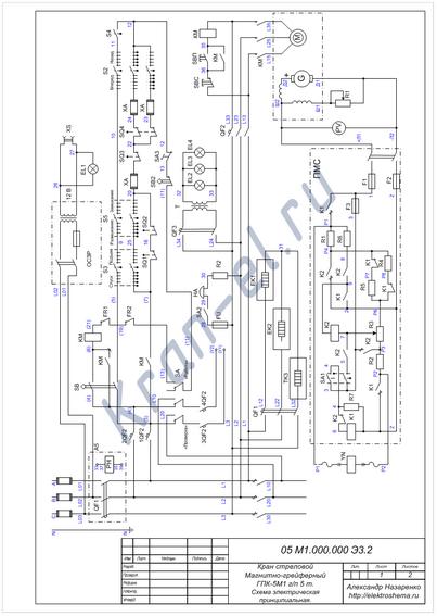 Схема электрическая крана ГПК-